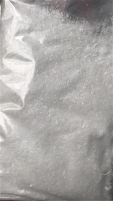 4-FIBF CAS no: 1350768-28-3
