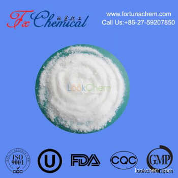 High quality 4-Aminophenol/p-Aminophenol Cas 123-30-8 with specialized manufacturer