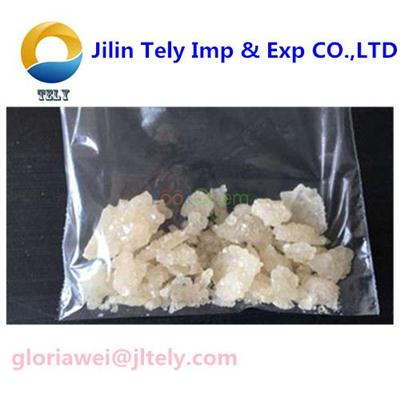 Sodium oxalate Disodium oxalate CAS NO.62-76-0