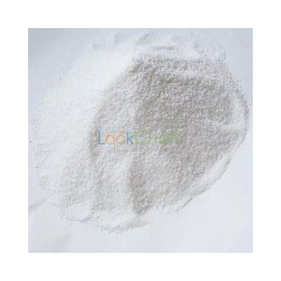 Gold Supplier D-Glucurone