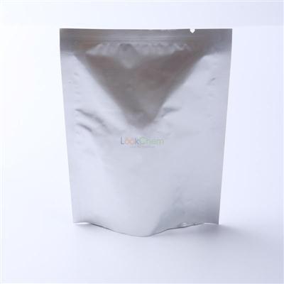 3,4-Dimethoxythiophene CAS NO.51792-34-8