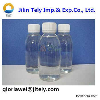 2-Hydroxypropyl methacrylate(HPMA) CAS NO.27813-02-1
