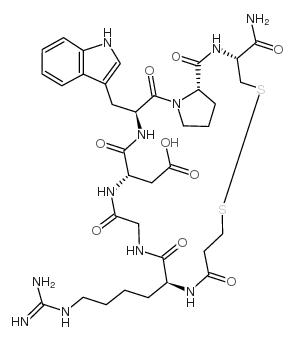 High quality Eptifibatide supplier at best price CAS NO.148031-34-9