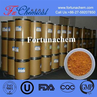 Factory supply Gentiopicroside Cas 20831-76-9 with best quality prompt delivery