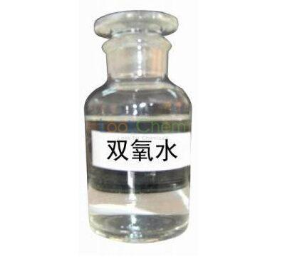 Hydrogen peroxide CAS 7722-84-1