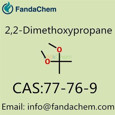 2,2-Dimethoxypropane CAS NO: 77-76-9