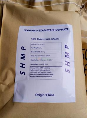 Industrial Grade Sodium Hexametaphosphate 68% SHMP in Water Treatment