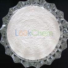 Arbidol hydrochloride  CAS No.131707-23-8