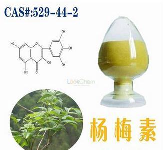 high purity  Myricetin
