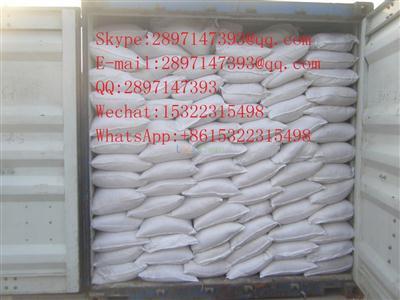 polyethylene lower price PE  poly (ethylene)