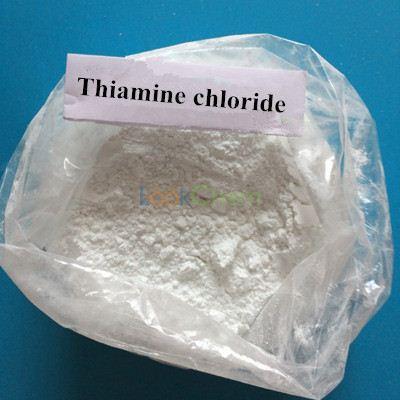 Pharma Grade 50% Thiamine chloride Vitamin B1 for anti-inflammatory