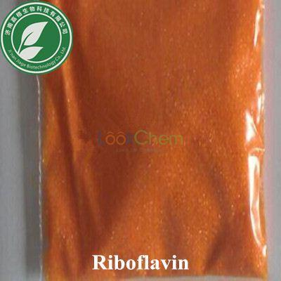 Top quality pharma grade 98% Riboflavin Vitamin B2