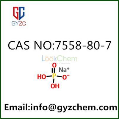 Monosodium Phosphate MSP CAS No: 7558-80-7
