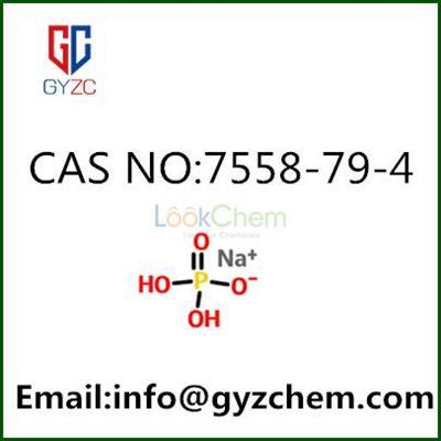 Dibasic Sodium Phosphate/DSP cas no:7558-79-4