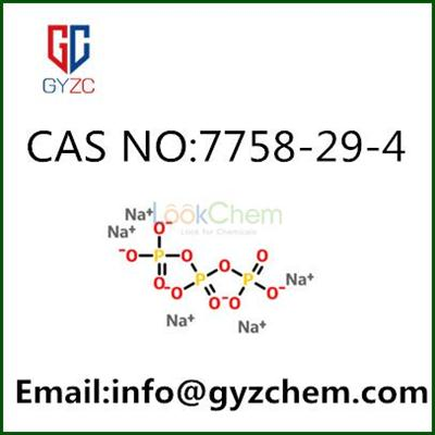 Sodium Acid Pyrophosphate/SAPP food gradfe CAS No:7758-29-4