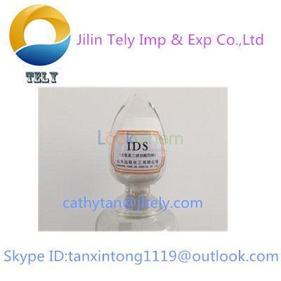 Iminodisuccinic Acid, chelated micronutrients fertilizer, biodegradable alternative of EDTA CAS NO.144538-83-0