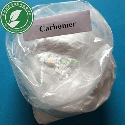 Cosmestic Pharma grade pharmaceutical powder Carbomer 934/940/941