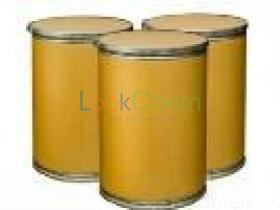 Manufacturer of spot supply terbinafine hydrochloride,EPquality standard