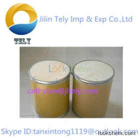 High quality POLY(ACRYLIC ACID)/Carbomer CAS NO.9007-20-9 CAS NO.9007-20-9