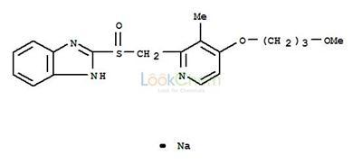 Rabeprazole Sodium(117976-90-6)
