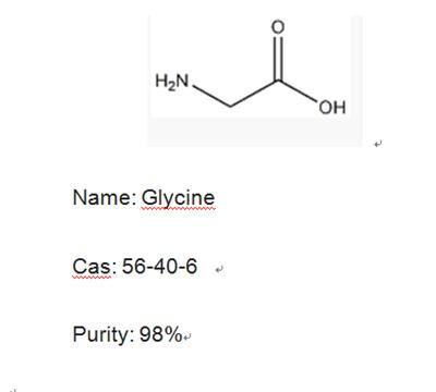 High purity Glycine 56-40-6