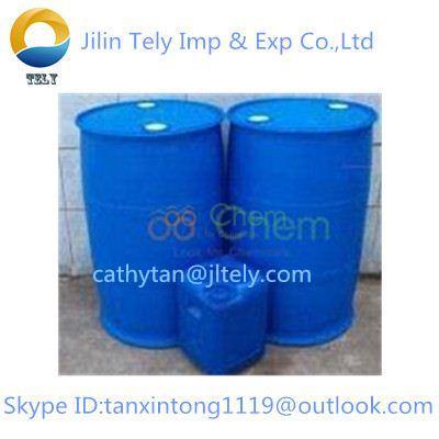 acrylic acid 99.5% MIN hot sale CAS NO.79-10-7