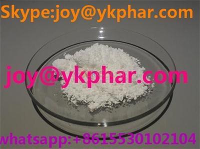 Pramocaine CAS 637-58-1 pramoxine pramoxine HCl