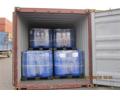 Isopropyl ethyl thionocarbamate IPET CAS 141-98-0