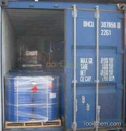 High quality 4-Fluorobenzylamine supplier in China