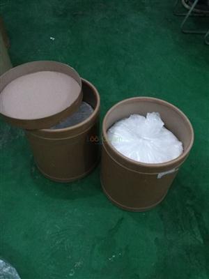 Methylamine Hydrochloride CAS NO.593-51-1