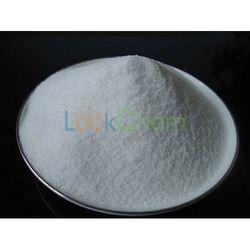 Sodium benzoate EP 8.0