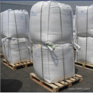 High quality d-xylose supplier in China