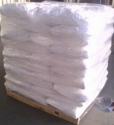High quality Xylitol supplier in China