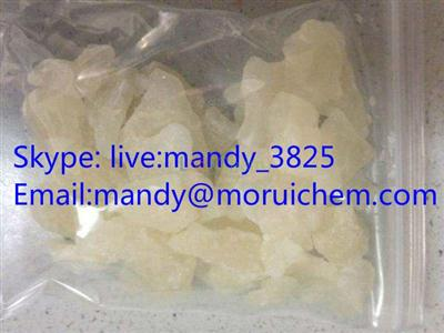 2nmc 2-nmc crystals