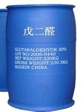 High quality and low price Glutaraldehyde 50%