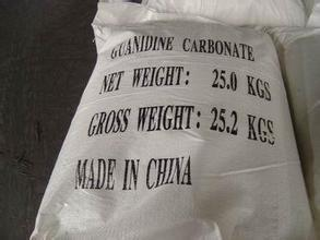 High quality and low price guanidine carbonate