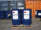 High quality and low price propylene carbonate