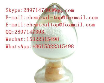 Octopamine hydrochloride best product with satisfied quality Factory price