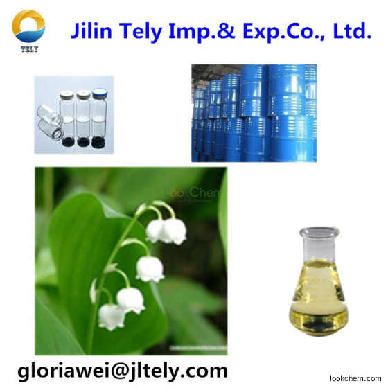 Propylene glycol methyl ether acetate CAS NO.84540-57-8