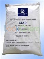 High quality and low price Monoammonium Phosphate(MAP)