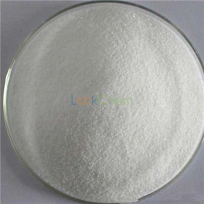 3-Amino-2,6-piperidinedione hydrochloride 98% Min CAS No.24666-56-6