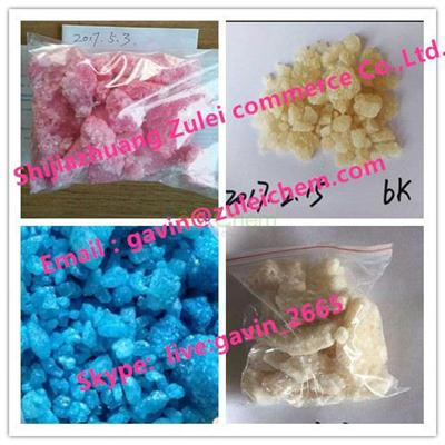 Hot sale BK-EDBP  crystal  BK  bkepdb  bkedbp with yellow white brown pink blue crystal(8492312-32-2)