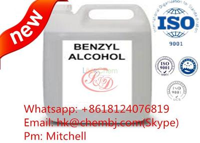 Benzyl Alcohol BA Colorless Liquid  Injectable Solvent