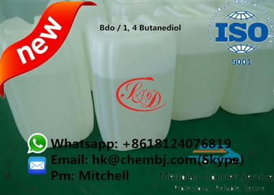 Factory Supply High Purity Bdo / 1, 4 Butanediol CAS 110-63-4