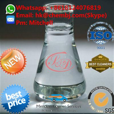 Industrial Glycerin 99.55% Glycerol Prices