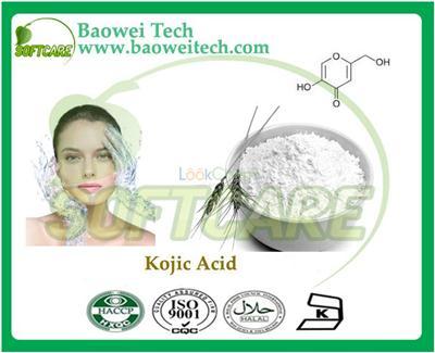 kojic acid powder/skin whitening kojic acid/Kojic acid /manufacturer/low price/high quality/in stock CAS NO.501-30-4