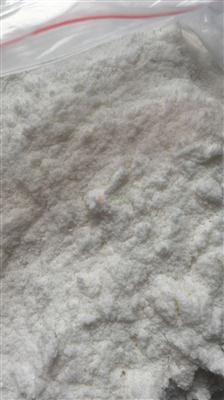 mmbc mab-c mmb-chminaca CAS NO.1863065-84-2