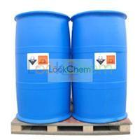 High quality and low price  Dodecyl Dimethyl Benzyl ammonium Chloride