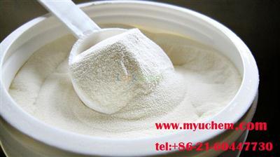 Wholesale 5-formyl-2-Thiophenecarboxylicacid 4565-31-5