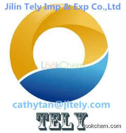 Ethyl 3-phenylpropionate CAS NO.2021-28-5